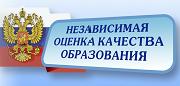«Независимая оценка качества условий осуществления образовательной деятельности